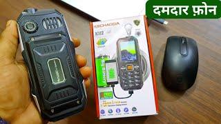 Kechaoda K112 Mobile Unboxing Better Than 4G Feature Phone Kechaoda Mobile Fauji Mobile