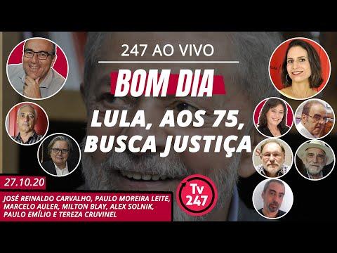 Bom dia 247: Lula, aos 75, busca Justiça