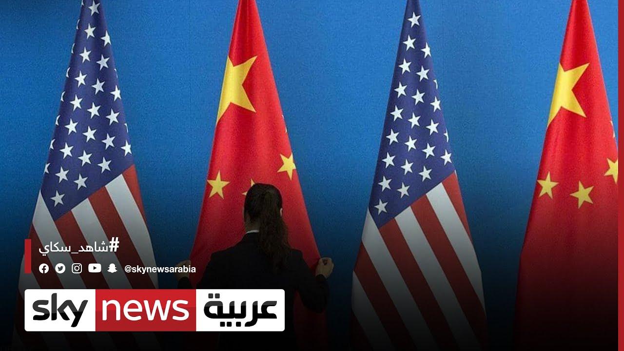 اتفاق بين الصين والولايات المتحدة على تعزيز التعاون  - نشر قبل 53 دقيقة