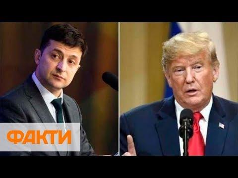 Полноценная встреча Зеленского и Трампа: Тейлор назвал место и сроки