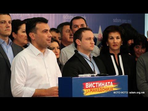 Заев: Груевски одмазнички го срушил Космос на Фијат Ца�...