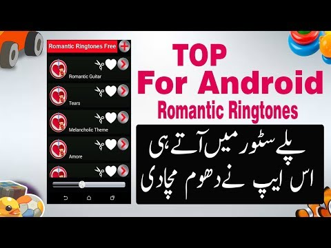Best App For Android Ringtones | Free Apps 2018 (October)