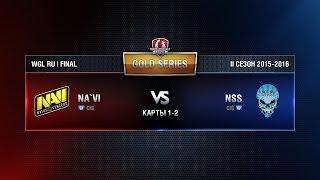 Затерянный город, Рудники. NAVI vs NSS TEAM WGL RU Season Il 2015-2016. Gold Series: Finals