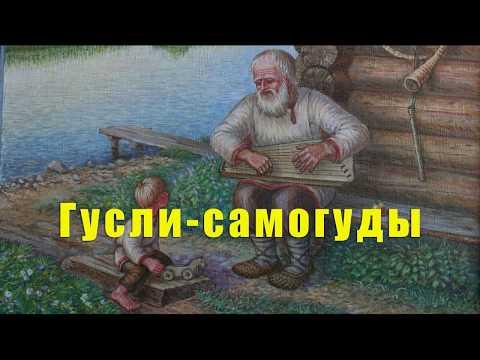 сказка в некотором царстве в российском государстве жил был принц mp3