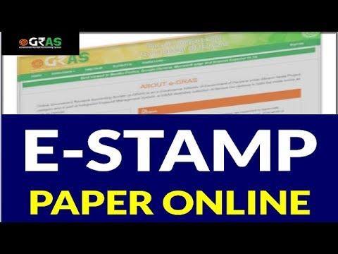 E Stamp Paper Online E Stamp क स न क लत ह Step By
