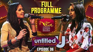 Untitled | Shashika Nisansala - Subani Harshani | Episode -06 | 2019-08-11 | Rupavahini Musical Video