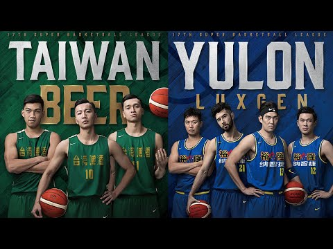 game-5-of-chinese-taipei-sbl-finals-between-taiwan-beer-vs-yulon-luxgen-dinos