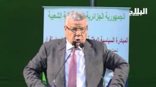أحزاب مبادرة الجدار الوطني تلتف حول الجيش  -el bilad tv -