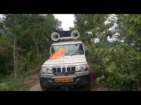 Bikram Jatra Pachara 3