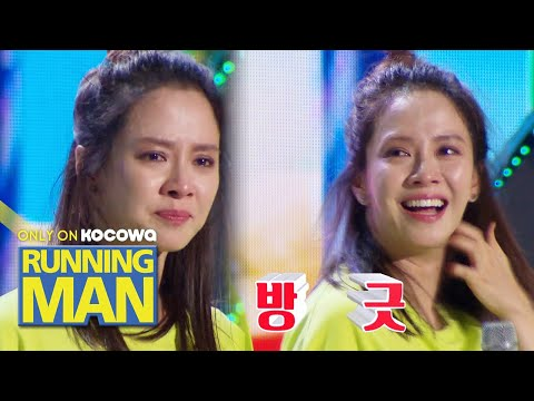 The Reason Why Song Ji Hyo Laughed While Crying [Running Man Ep 470]