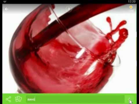 94 процента (градуса) ответы. Картинка.  Вино