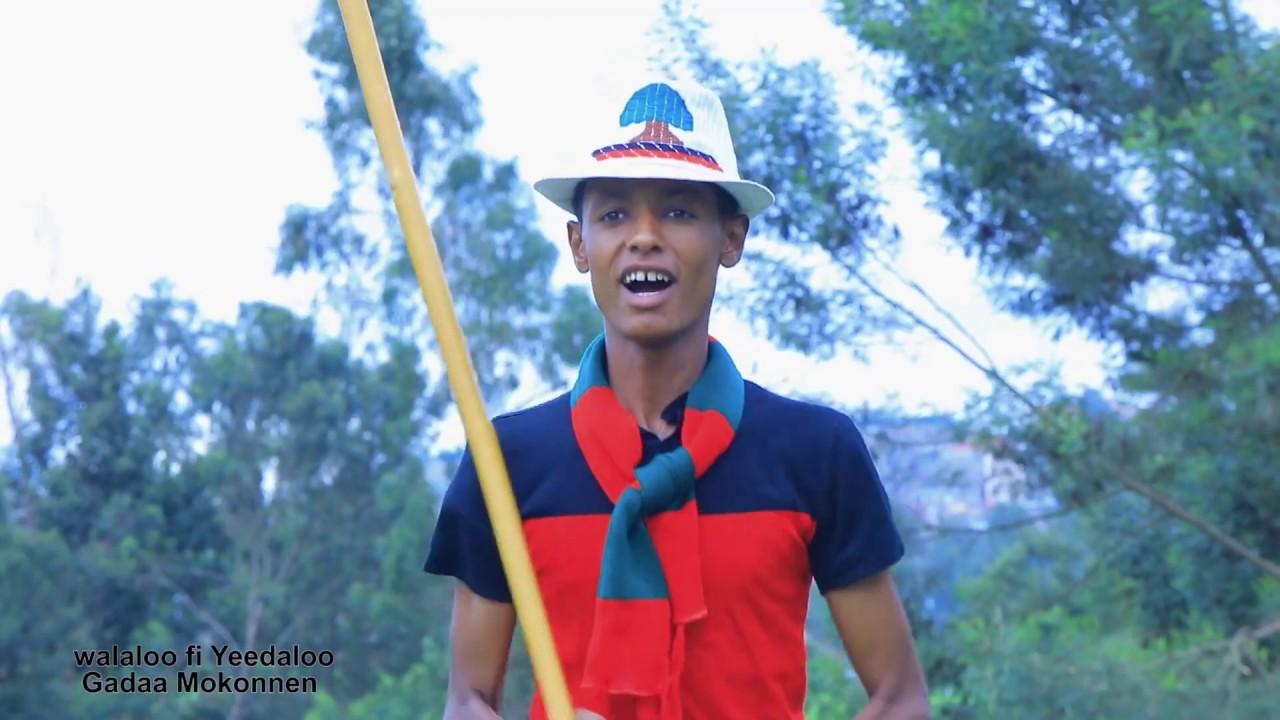 Ethiopian Music : Gadaa Mokonnen (Jajjabee Kiyyaa) – New Ethiopian