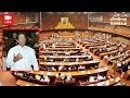 LIVE : National Assembly Session | SAMAA TV | 16 July 2019