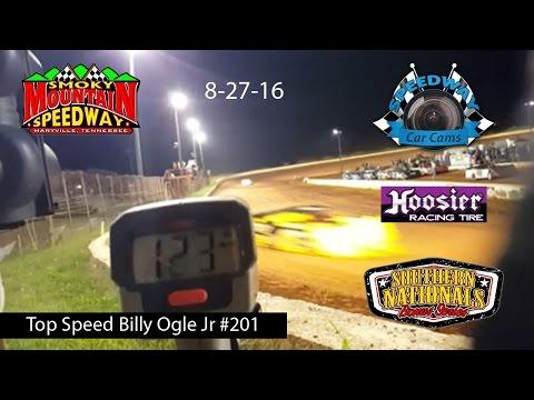 Qualifying Speed Radar - Super Late Models - Smoky Mountain Speedway 8-27-16