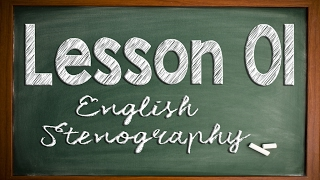 English Stenography: Lesson 01