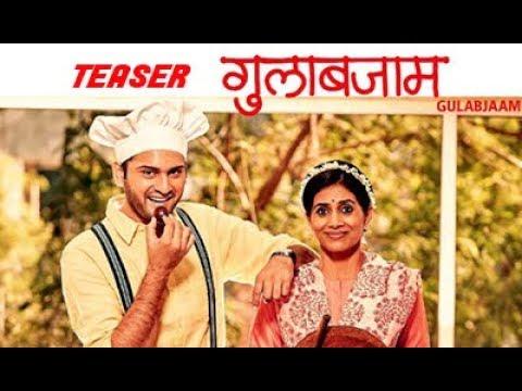 Gulabjam Marathi Movie Teaser Out | Gulab Jamun Marathi Movie | Filmy Katta | Chillx Marathi