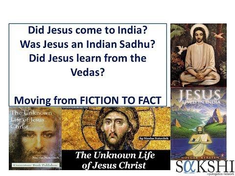 SETTLED: Did Jesus Live In India?  Did Bhavishya Purana Predict Jesus? Is Jesus Buried in Kashmir?