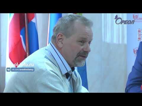 Совещание по вопросу обеспечения безопасного использования газового оборудования