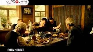 """v_Prokate на МУЗ-ТВ: Премьера фильма """"Пять Невест"""" (ММКФ)"""