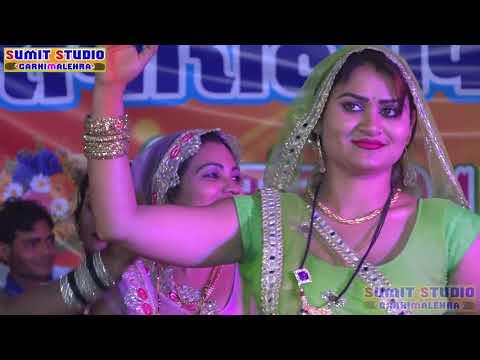 jittu khare badal bundelkhand rai . janamdin karikram kishnganj  4.2.2018  चैनल को सब्सक्राइबकरे