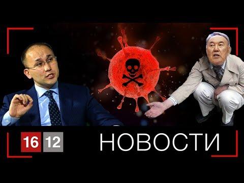 НАЗАРБАЕВ, ПОШЁЛ ВОН!