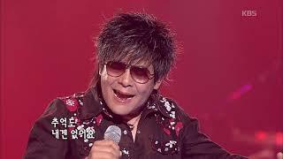 박강성 - '문 밖에 있는 그대'  [KBS 콘서트7080, 20060916] | Park Kang-sung