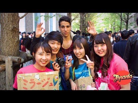 Introduction to Japanese University (Waseda) + student life ?