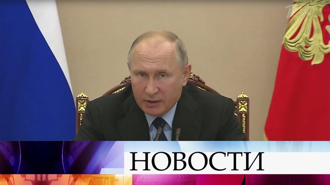 В.Путин: России необходима новая комплексная стратегия в сфере военно-технического сотрудничества.