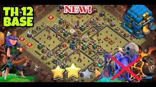 NEW TH12 WAR BASE ANTI 2 STAR | TH12 ANTI EVERYTHING | TH12 BASE 2018 | CLASH OF CLANS