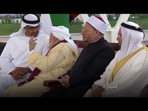صوفية الإمارات.. دراويش في خدمة السياسة