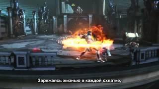 God of War: Ascension — трейлер Ареса (русские субтитры)