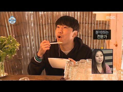 [I Live Alone] 나 혼자 산다 -Lee Sieon enjoyed 'Happiness in ¥500' 20170519