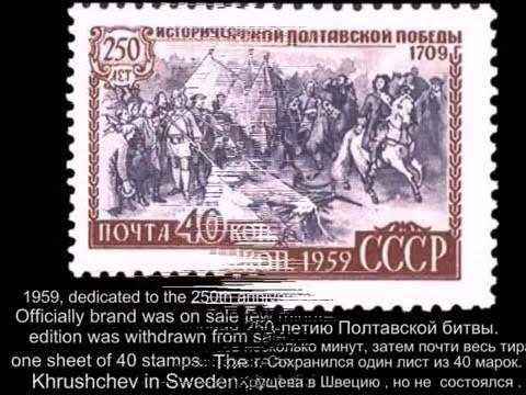 Дорогие марки России.  Dear Russian Stamps