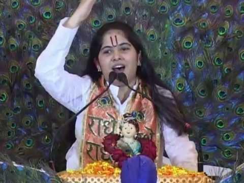 Shiva Bhajan - Bam bhola by Jaya Kishori