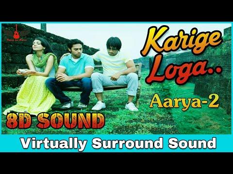Karige Loga | 8D Audio Song | Aarya 2 | Allu Arjun | Devi Sri Prasad 3D/8D Songs