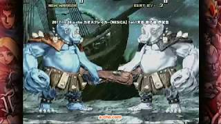 a-cho カオスブレイカー[NESiCA] 1on1大会 終了後 野試合(2017.10.28)
