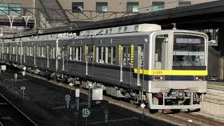 東武20000系20400型21445F 普通栃木行 下今市出発【4K】