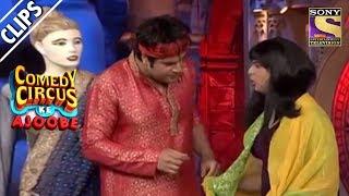 Krushna Becomes A Salesman | Comedy Circus Ke Ajoobe