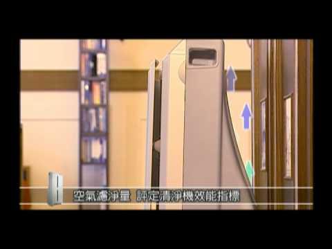 Amway Atmosphere 安利 第二代 空氣清新機 | Doovi