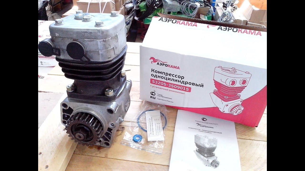 Воздушный компрессор высокого давления – устройство для производства сжатого воздуха, используется для накачивания шин, приведения в действие пневмоинструментов. Купить воздушные и поршневые компрессоры по отличной цене вы можете в интернет-магазине «220 вольт». Также у нас вы.