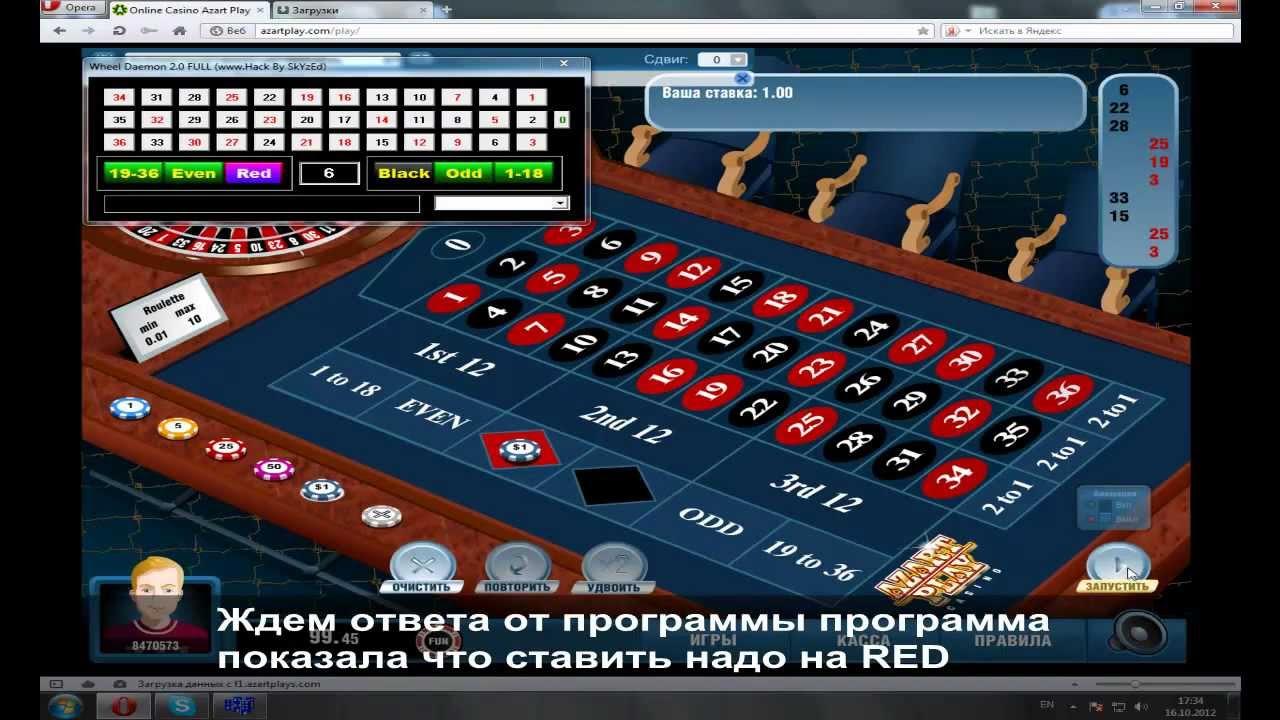 Инструмент для игры в интернет казино как обыграть в онлайн казино