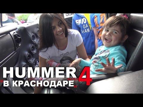 Hummer LS #4 - Краснодар, DBBATTLE [eng Sub]