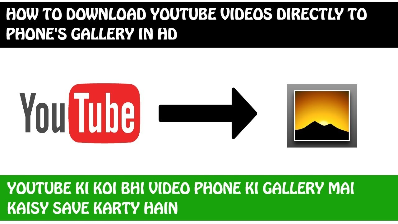 How to download video from memory card.