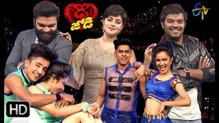 Dhee Jodi | 19th December 2018 | Full Episode | ETV Telugu