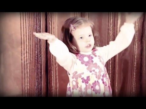 Детская песня про цветок