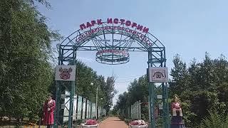Исторические персонажи и герои в парке в Пятиморске