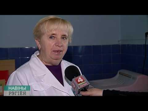 Поликлиника №6, Могилев