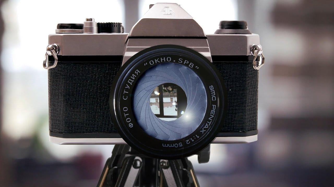 Фотоаппарат praktica ltl выпуск Учимся работать с