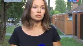 Daily Mirror выдала девушку из Подмосковья за дочь Путина