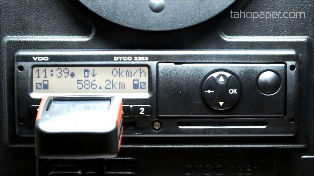 Тахограф Veeder Root 2400 как пользоваться ( Видео инструкция .